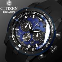 腕時計 シチズン CITIZEN エコドライブ クロノグラフ CA4155-04L メンズ エコ・ド...