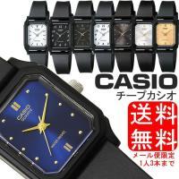 チプカシ 腕時計 アナログ CASIO カシオ チープカシオ ウレタンベルト レディース 細身 シン...