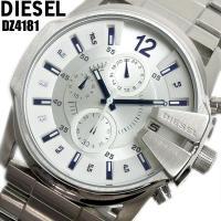 クロノグラフ ディーゼル DIESEL 腕時計 メンズ ブランド DZ4181 ディーゼル DIES...