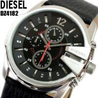 クロノグラフ ディーゼル DIESEL 腕時計 メンズ ブランド DZ4182 ディーゼル DIES...