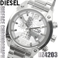 DIESEL ディーゼル 腕時計 メンズ クロノグラフ DZ4203 ステンレスベルト シルバー メ...