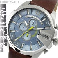 DIESEL ディーゼル 腕時計 メンズ クロノグラフ DZ4281 メガチーフ  MEGA CHI...