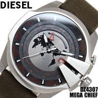 DIESEL ディーゼル 腕時計 メンズ ウォッチ DZ4307 メガチーフ 時計 ブランド MEG...
