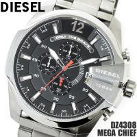 DIESEL ディーゼル 腕時計 メンズ クロノグラフ DZ4308 メガチーフ ウォッチ 時計 ブ...