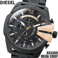 DIESEL ディーゼル 腕時計 メンズ クロノグラフ DZ4309 メガチーフ ウォッチ 時計 ブ...