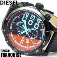 ディーゼル DIESEL 腕時計 メンズ ウォッチ フランチャイズ FRANCHISE クロノグラフ...
