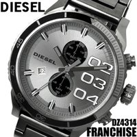 ディーゼル DIESEL 腕時計 メンズ ウォッチ フランチャイズ DZ4314