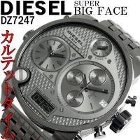 ディーゼル DIESEL 腕時計 クロノグラフ メンズ ブランド DZ7247。DIESEL カルテ...