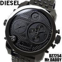ディーゼル DIESEL 腕時計 メンズ ウォッチ MR.DADDY DZ7254 ミスター ダディ...