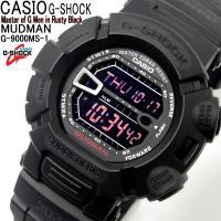 G-SHOCK カシオ メンズ 腕時計 CASIO Gショック MUDMAN G-9000MS-1 ...