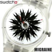 腕時計 swatch スウォッチ メンズ レディース GK275 MIGRAINE ネオ ヴィンテー...