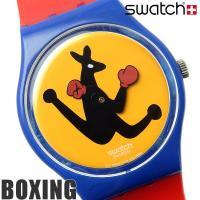 腕時計 swatch スウォッチ メンズ レディース GN163 BOXING ネオ ヴィンテージ ...