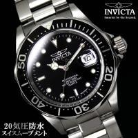 腕時計 メンズ ダイバーズウォッチ INVICTA インビクタ 9307 時計 防水 プロダイバー ...