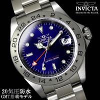 腕時計 メンズ ダイバーズウォッチ INVICTA インビクタ 9400 時計 防水 GMT機能 ブ...