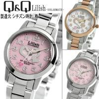 シチズン 腕時計 レディース リリッシュ ソーラー CITIZEN レディースウォッチ 腕時計 CI...