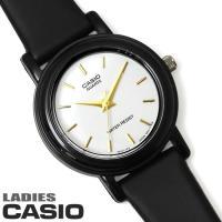 チプカシ 腕時計 アナログ CASIO カシオ チープカシオ ウレタンベルト LQ-139EMV-7...