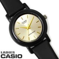 チプカシ 腕時計 アナログ CASIO カシオ チープカシオ ウレタンベルト LQ-139EMV-9...