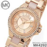 マイケルコース 腕時計 レディース MICHAEL KORS Camille カミーユ MK4292...