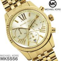 マイケルコース MICHAEL KORS クロノグラフ Lexington レディース 腕時計 MK...