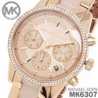 マイケルコース 腕時計 レディース MICHAEL KORS Ritz リッツ MK6307 クロノ...