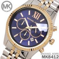 マイケルコース 腕時計 メンズ MICHAEL KORS Lexington レキシントン MK84...