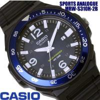 カシオ CASIO スポーツ アナログ SPORTS ANALOGUE ダイバーズ ソーラー 腕時計...