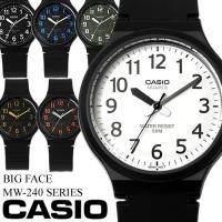 カシオ CASIO スタンダード STANDARD メンズ腕時計 チープカシオ チプカシ MW-24...