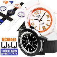 腕時計 Q&Q メンズ レディース ウレタンバンド ブランド 時計 ユニセックス 10気圧防水 VR...