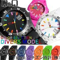 シチズン カラーウォッチ 腕時計 CITIZEN Q&Q 大人気カラーセレクション 販路限定...