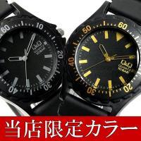 シチズン カラーウォッチ 腕時計 CITIZEN Q&Q 大人気カラーセレクション 当店限定...