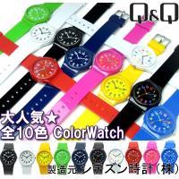 シチズン カラーウォッチ 腕時計 CITIZEN Q&Q 大人気カラーセレクション CITI...