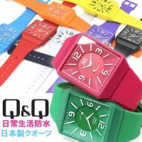 腕時計 Q&Q メンズ レディース ウレタンバンド ブランド 腕時計 日本製クオーツ 防水 VR30...