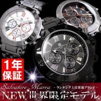 クロノグラフ 腕時計 メンズ サルバトーレマーラ インターネット限定販売!雑誌にも掲載されている人気...