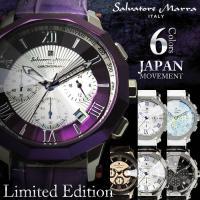 サルバトーレマーラ クロノグラフ メンズ 腕時計 時計 SM15112 アナログ 当店限定 レア 限...