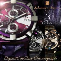 サルバトーレマーラ クロノグラフ メンズ 腕時計 時計 SM15115 アナログ エレガント 限定 ...