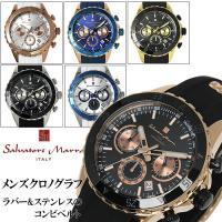 サルバトーレ マーラ Salvatore Marra メンズ 腕時計 クロノグラフ クオーツ SM1...