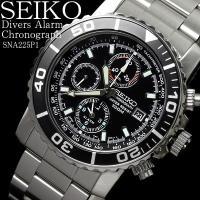 セイコー SEIKO 腕時計 メンズ ダイバーズ SEIKO SNA225P1 クロノグラフ ブラン...