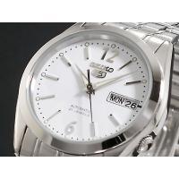 SEIKO 5 セイコー5 逆輸入 日本製 自動巻き メンズ 腕時計 SNKE93J1 ホワイト×シ...