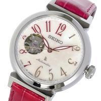 セイコー SEIKO LUKIA ルキア 逆輸入 日本製 自動巻き レディース 腕時計 SSA835...