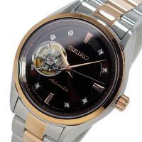 セイコー SEIKO レディース 自動巻き 腕時計 プレサージュ 逆輸入モデル 日本製 SSA864...