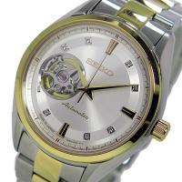 セイコー SEIKO レディース 自動巻き 腕時計 プレサージュ 逆輸入モデル 日本製 SSA868...