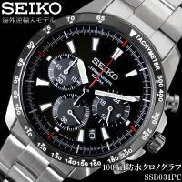 セイコー SEIKO メンズ 腕時計 クロノグラフ SSB031PC 逆輸入 人気 限定 ブラック ...