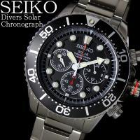セイコー SEIKO 腕時計 海外モデル 逆輸入 クロノグラフ ダイバーズ ソーラー SSC015P...