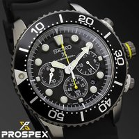 セイコー SEIKO 腕時計 メンズ ダイバーズ SEIKO SSC021P1 クロノグラフ ブラン...