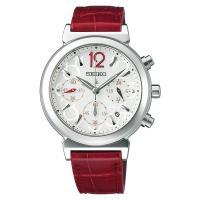 ルキア セイコー ソーラー 腕時計 クロノグラフ レディース LUKIA SEIKO SSVS017...