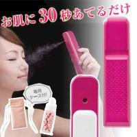 HAPIAN - ハンディミスト ハンディーミスト 化粧水 美容家電 Toffy|Yahoo!ショッピング