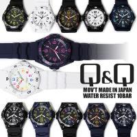 シチズン 腕時計 メンズ レディース ウレタン ウォッチ Q&Q キューアンドキュー カラーウォッチ...