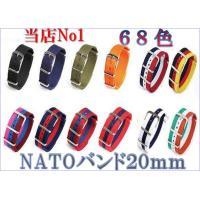 NATO軍で使用されているG10規格のバンドと同様の造りです。正規品よりは薄い生地を使用していますが...