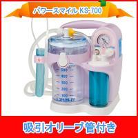 医療の現場から届いた、お子様の鼻水をご家庭で安心して簡単にご使用いただける家庭用鼻水吸引器です。当店...
