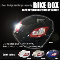 ・高級感あふれるデザイン。 ・あなたのバイクをより一層に引き立てます!! ・しっかりと荷物も積める利...